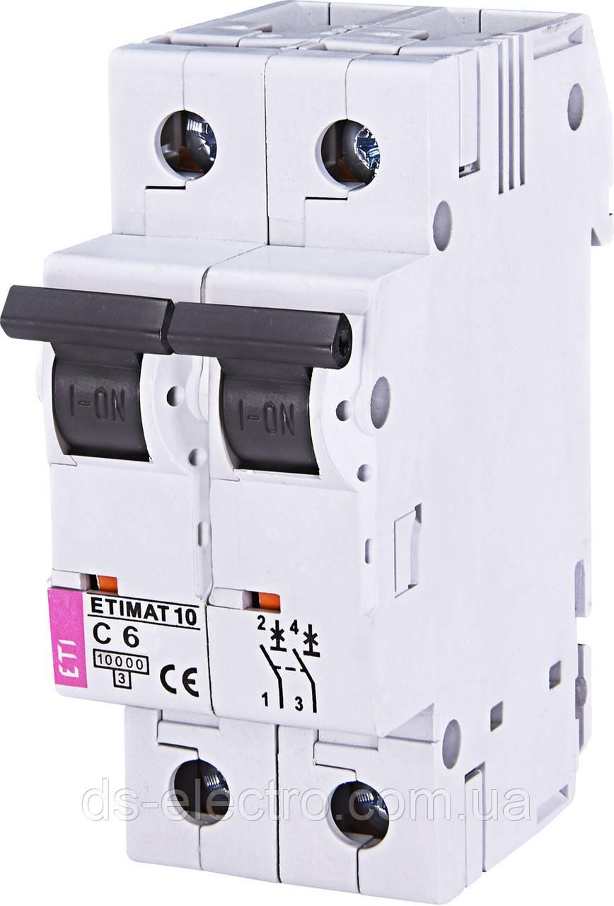 Авт. выключатель ETIMAT 10  2p C (10 kA)