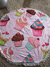 Пляжное покрывало | Пляжный плед | Пляжный коврик   | Пляжное круглое полотенце. Пироженко