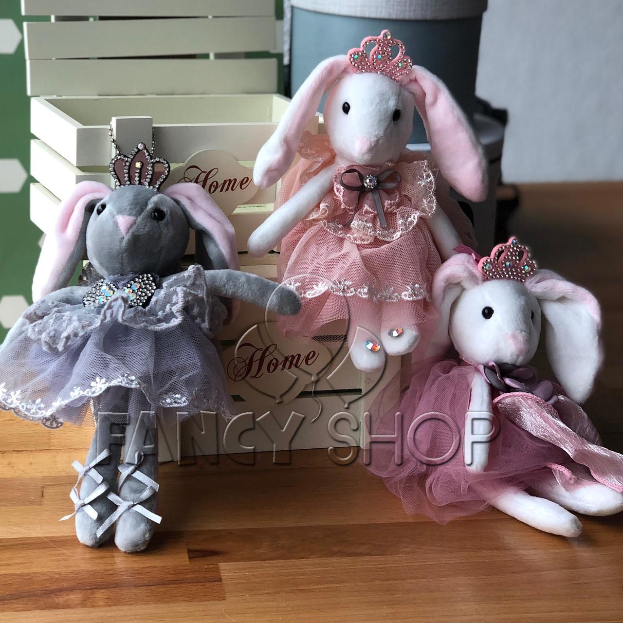 """Брелок - іграшка """"Зайка принцеса в сукні"""", Брелок """"Зайчик"""" 946-3"""