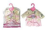 Набор одежды для куклы Baby Born костюмчик для прогулки