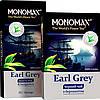 """Чай """"МОНОМАХ"""" 250г Earl Grey Чорний Бергамот (1/12)"""