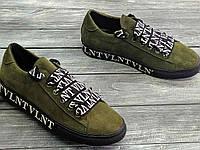 Оригинальные стильные замшевые мокасины хаки женские кеды кожаные размер 36-40