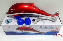 Ручний вібромасажер для тіла Дельфін Dolphin KL-99