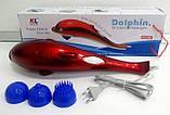 Ручной вибромассажер для тела Дельфин Dolphin KL-99, фото 3