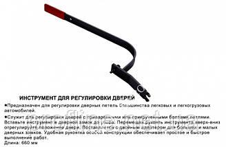Инструмент для регулировки дверных петель JTC  2556 JTC, фото 3