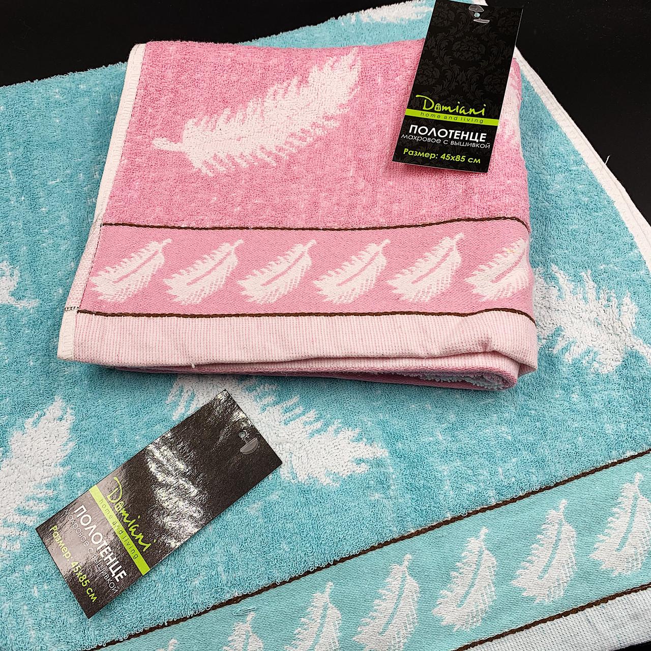Полотенце махровое для лица Перышки- 2шт