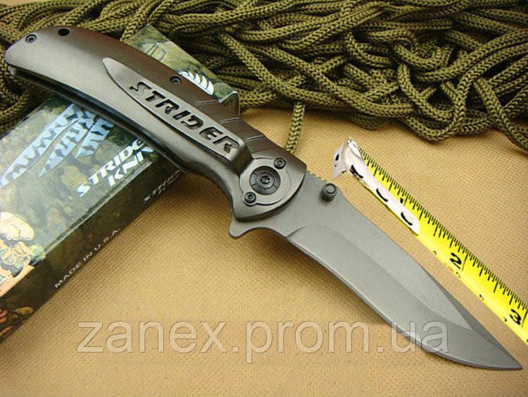 Нож тактический Strider Knives U.S.A. Титановое покрытие.