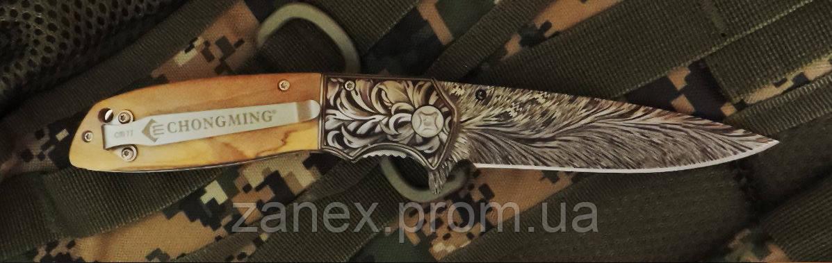 Складной нож с гравированным клинком. Полуавтоматический нож охотничий.