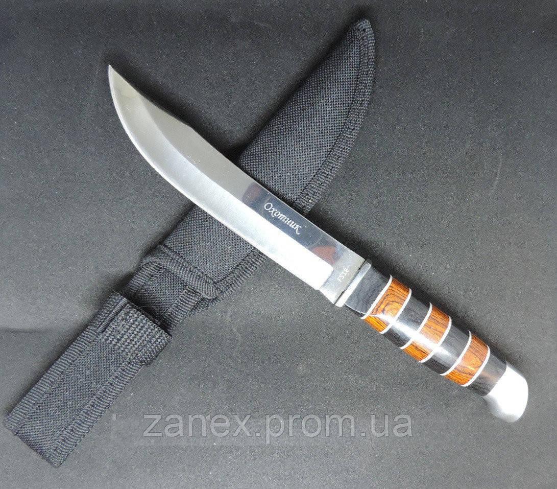Нож Охотник. Охота / Рыбалка / Туризм. В ножнах. Наборная рукоятка. Нож с фиксированным лезвием.