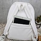 Женский кожаный рюкзак белый большой., фото 7