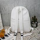 Женский кожаный рюкзак белый большой., фото 3