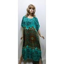 Штапельное платье-кимоно, размер от 50 до 60 Харьков, фото 3