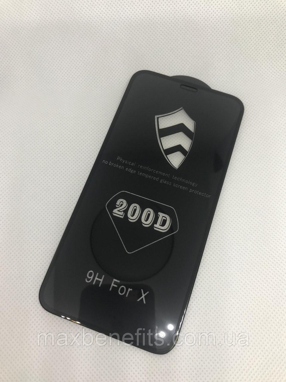 Iphone X Premium защитное 3D 5D 6D 9D стекло Премиум Full Glue полное покрытие (черная окантовка) полный к