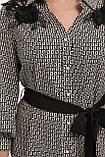 Блуза нарядная Франческа черно-белая, фото 9