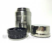 Термос Пищевой A-PLUS ART-1768 емкость  0,75мл