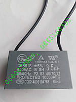 """Конденсатор """"3,5 мкФ 450 V"""" прямокутний з вушком та проводами"""