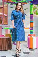 Модное платье рубашка Симфония