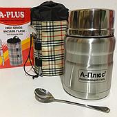 Термос пищевойA-plus FJ-1771в чехле с ложкой Емкость0.75 л