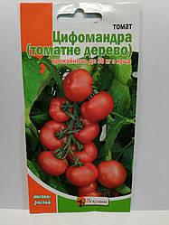 """Насіння томатів Цифомандра (Томатне дерево)0,1 г ТМ""""Яскрава"""""""