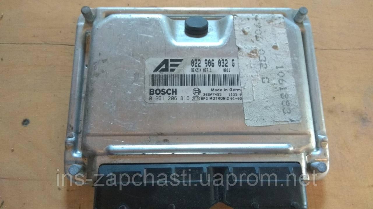022 906 032 G Блок управления бензинового двигателя Alhambra Sharan