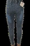 Стильні жіночі джинси, фото 7