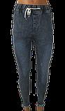 Стильні жіночі джинси, фото 2