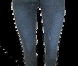 Стильні жіночі джинси, фото 8