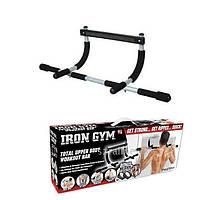 Турник для дома Айрон джим брусья Iron Gym тренажер в дверной проём!