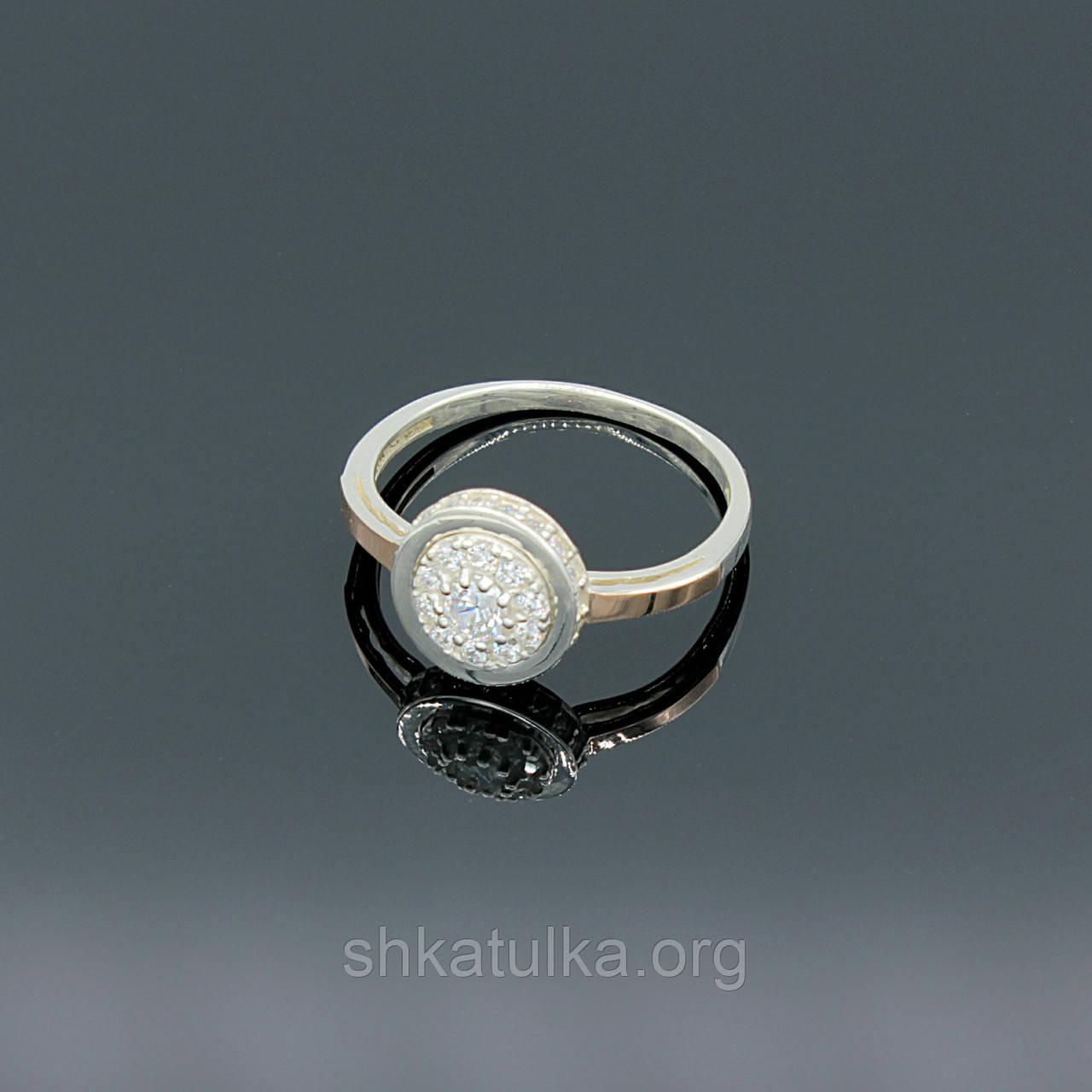 Срібна каблучка перстень Дама з білими камінцями різного розміру