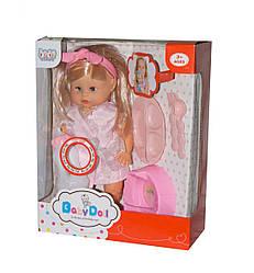 """Функциональный пупс """"Baby Doll"""" с аксессуарами (в голубом) Розовый"""