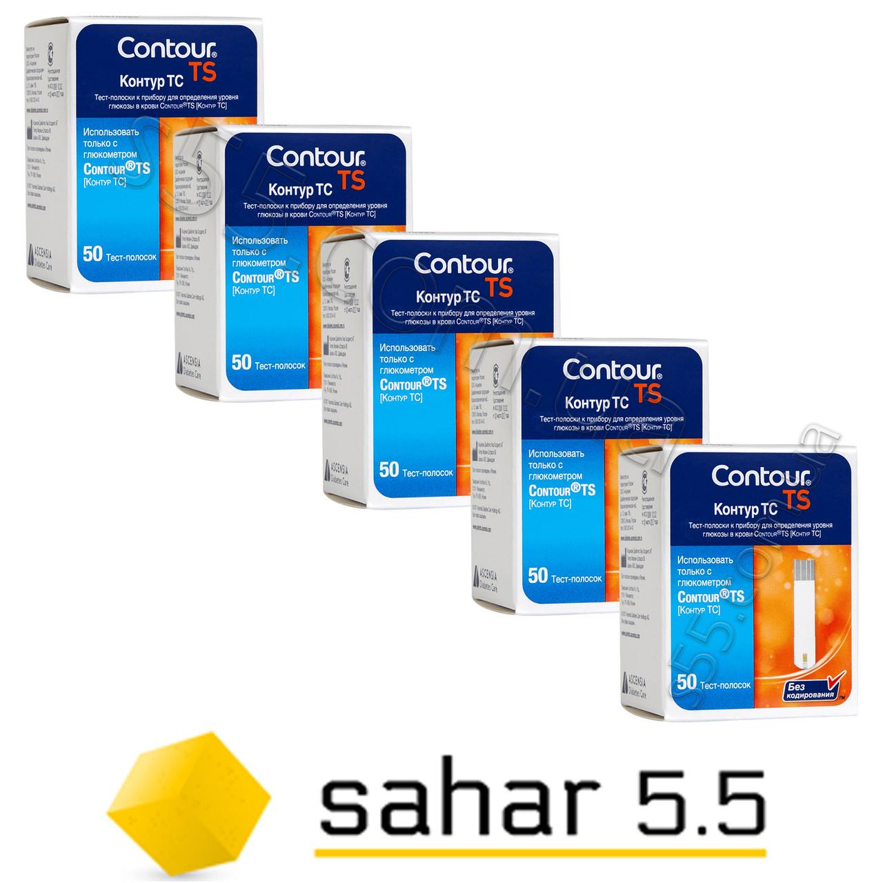 Тест полоски для глюкометра Контур ТС 50шт. 5 упаковок - Contour TS