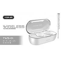 Беспроводные стерео наушники YESPLUS TWS02 Bluetooth + бокс БЕЛЫЕ
