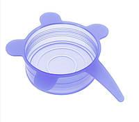 Силиконовые крышки для хранения продуктов (набор из 6 шт) / Силіконові кришки для зберігання продуктів