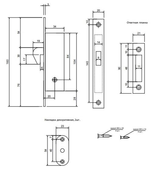 Замок врезной Apecs 72-K-CR-схема