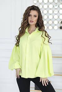 Желтая Рубашка с широким рукавом