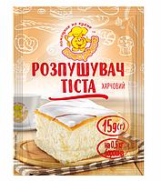 """Пищевая добавка Разрыхлитель для теста 15г """"Поваренок"""""""