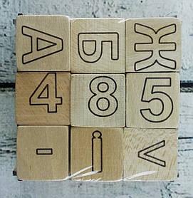 Деревянные кубики Абетка укр., цифры 9 шт. 172193 Украина