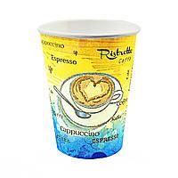 Посуда бумажный Стакан кофейный Цветной 0,340 л пп/г, 1/50шт/42шт