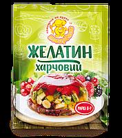 """Пищевая добавка П-9 Желатин 15г """"Поваренок"""""""
