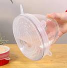 Силиконовые крышки для хранения продуктов (набор из 6 шт) / Силіконові кришки для зберігання продуктів, фото 8