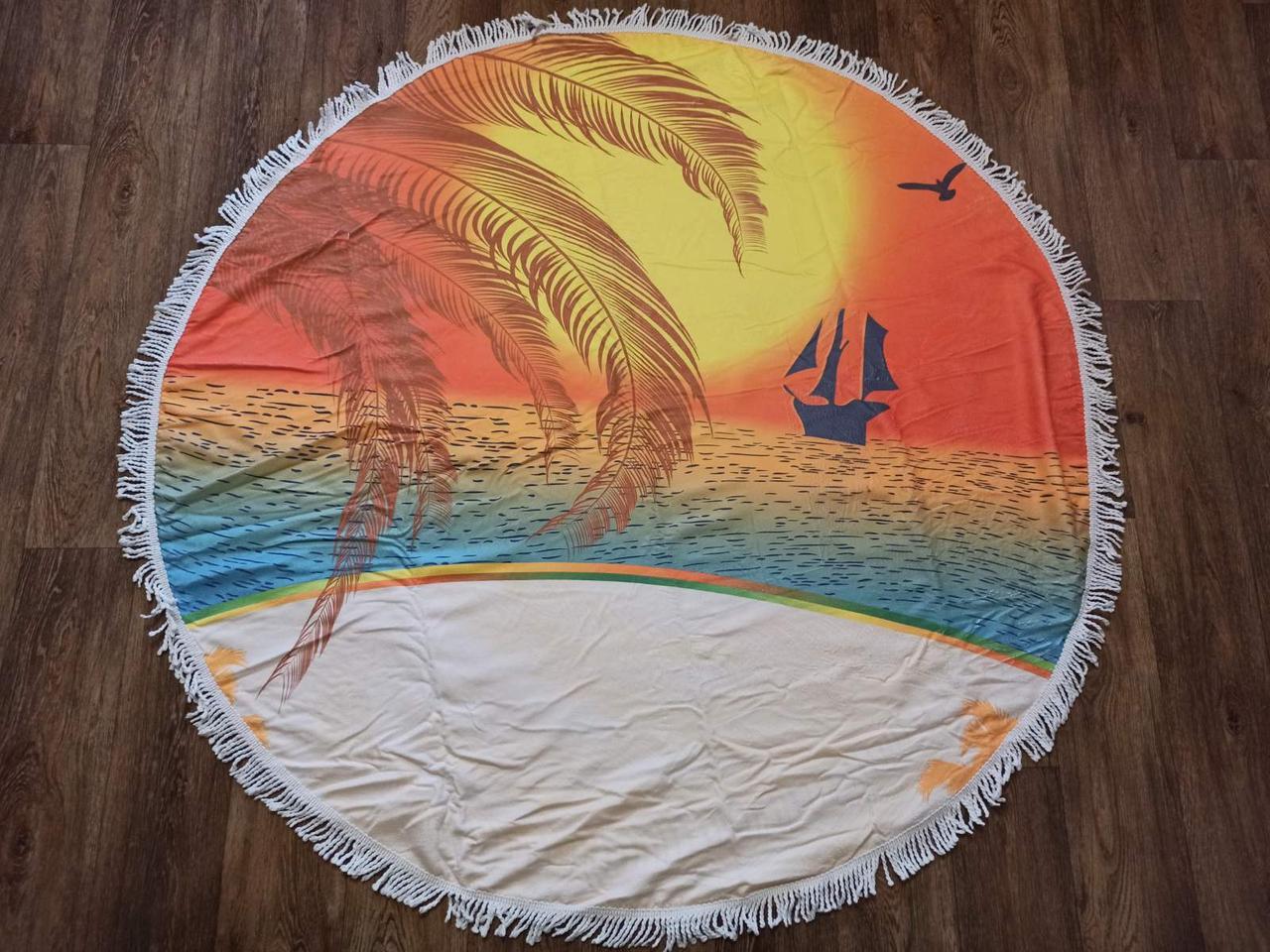 Пляжное покрывало | Пляжный плед | Пляжный коврик   | Пляжное круглое полотенце. Закат 2