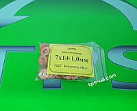 Шайба уплотнительная 7х14-1,0мм (медь)