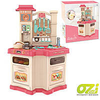 Детская интерактивная кухня Bozhi Toys 848В