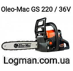 Пила Oleo-Mac GS 220 LI-ION 36V (54019021)