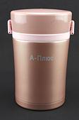 Термос Пищевой Емкость 1 литр A-PLUS ART-1669 Розовый