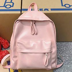 Рюкзак женский стильный розовый(пудра) большой.