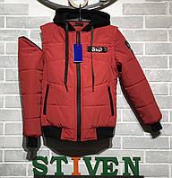 """Подростковая курточка-жилетка """"Style"""" для мальчиков от производителя, фото 1"""