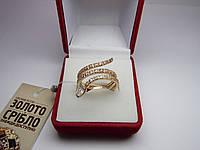 """Золотое женское кольцо стилизованная """"Змея"""". Размер 19,3"""