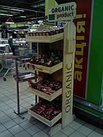 Торговое оборудование (стеллажи, витрины, стойки) из дерева