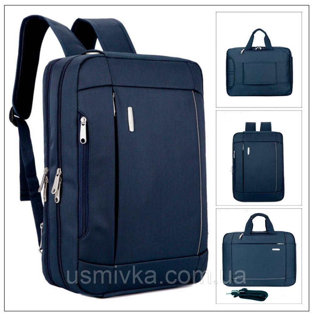 Сумка-рюкзак Moumantu трансформер синий 54348
